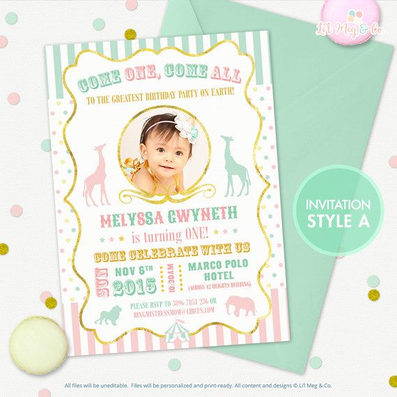 Vintage Circus Birthday Party Invitation in Mint Green, Pale Pink and Gold - Printable Files