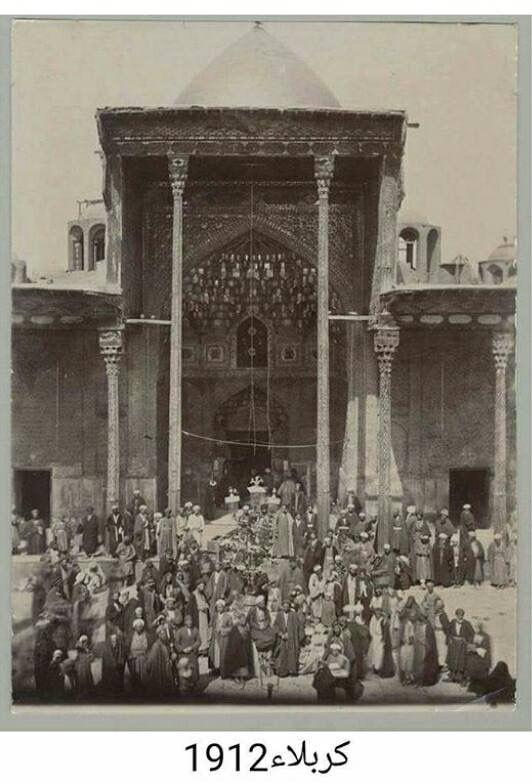 صورة قديمة وجميلة لكربلاء عام 1912