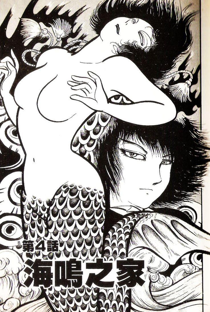 """Takahashi Yousuke – Mugen Shinshi """