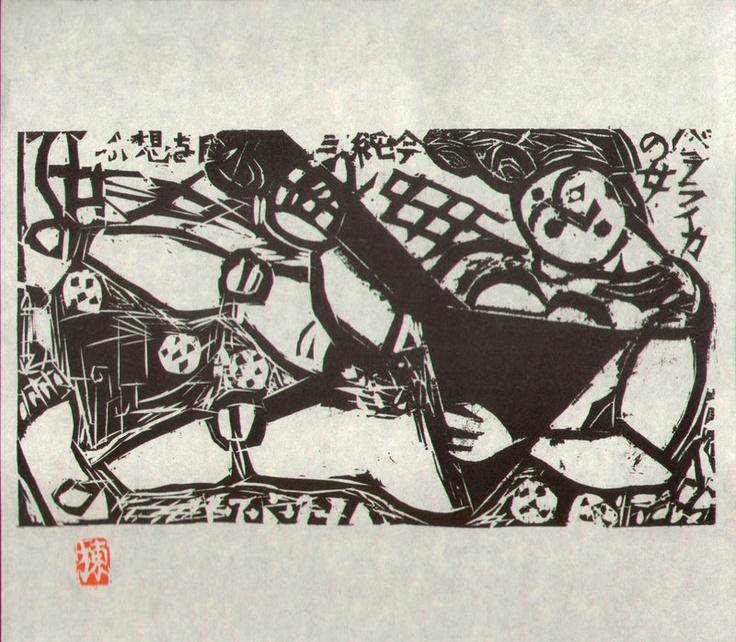 Munakata Shiko - Balalaika Girl