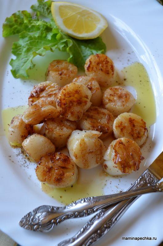 Гребешок морской рецепт приготовления с фото