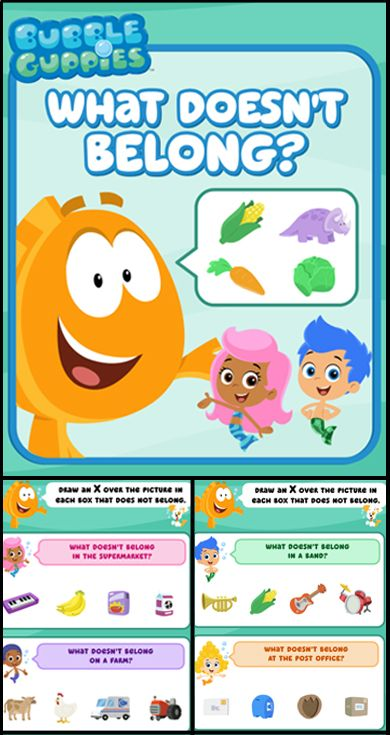 """Get the brain ready for back to school with a Bubble Guppies """"What Doesn't Belong"""" Printable Pack!"""