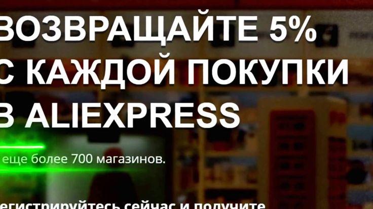 Товары для жизни в Aliexpress