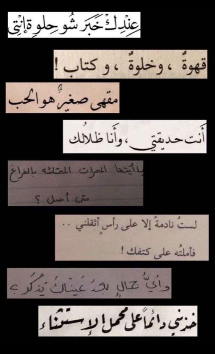 نـور N38 Instagram Photos And Videos Calligraphy Quotes Love Quotes For Book Lovers Quran Quotes Love