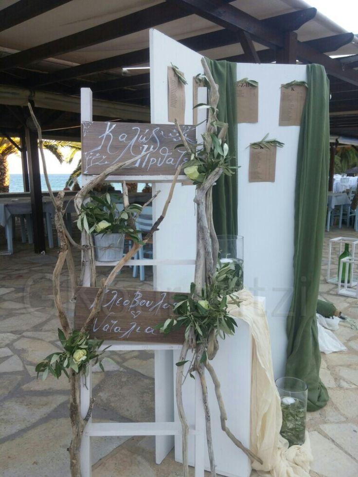 Wedding seating  Λίστα καλεσμένων