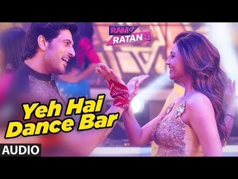 Song Lyrics - Letras Música - Tradução em Português: Yeh Hai Dance Bar Full Audio Song | Ram Ratan | Bappi Lahiri
