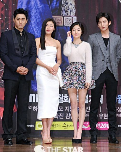 ha ji won ji chang wook dating Ji chang wook   ji chang wook korean star, ji chang wook profile, ji chang wook dramas, movies and photos.