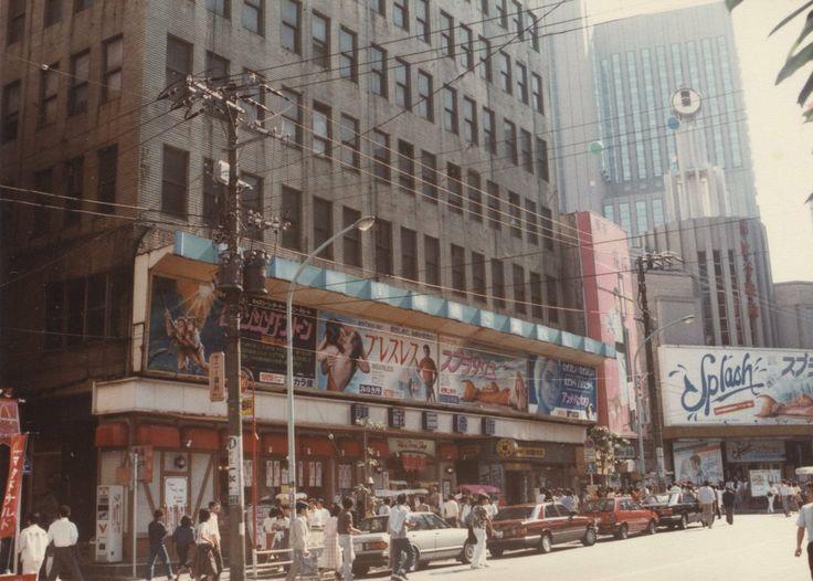 Sanbangai-Building (Kokusaku-Building). 三番街ビル Yurakucho, Tokyo. Sept, 1984. Photo by ryuw-1 #Japan