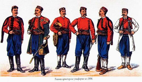 1896 - montenegrian uniforms