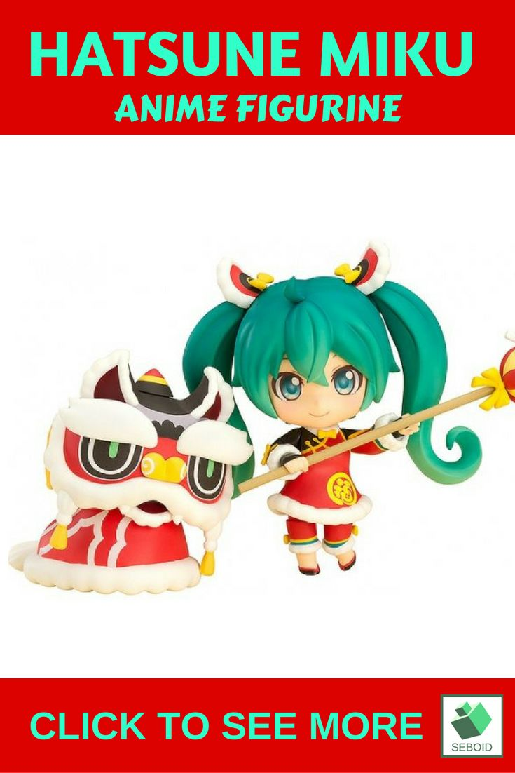 Hatsune Miku Lion Dance Mini Figurine| $20 . This cute mini Hatsune Miku comes with different head, legs, arms, and accessories. This is a special edition of Chinese New Year and she looks really cute with the lion dancing XD You can have her on https://www.etsy.com/shop/SEBOID and you can celebrate your own chinese new year ^^