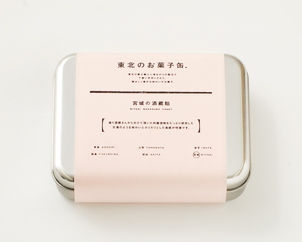 packaging | Tin with Belly Band. This is a good way to add a label to a tin - easy to make also.