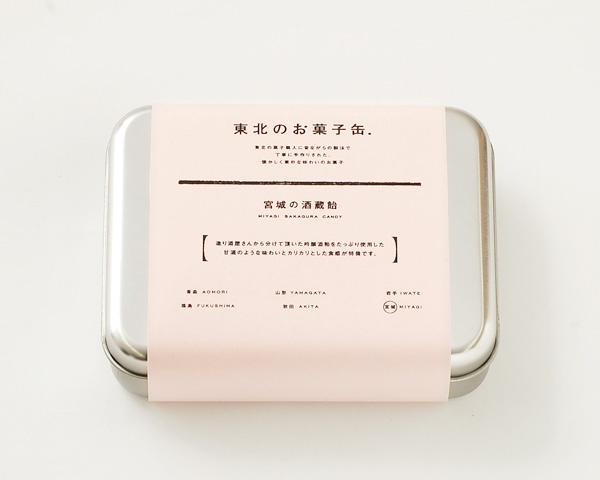 東北お菓子缶 宮城