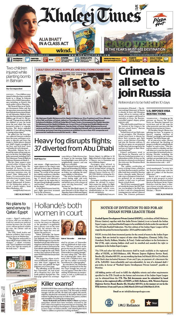 United Arab Emirates - Khaleej Times