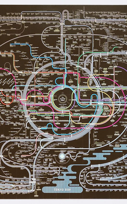 5 | Subway Maps Designed To Reflect A City's Soul | Co.Design | business + design