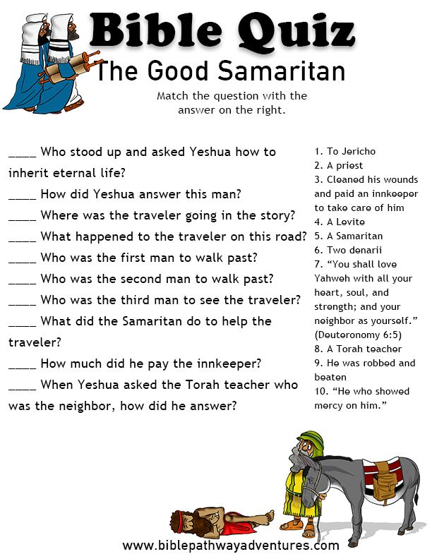 Printable bible quiz - The Good Samaritan