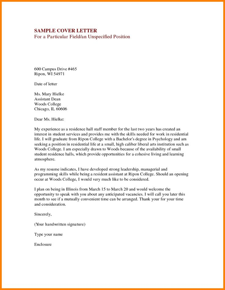 letter to the dean essay Petitions and appeals to request an exception to a university policy and will normally be asked to do so through a letter of appeal the avc/dean of students is a resource to assist you in developing an appeal or petition.