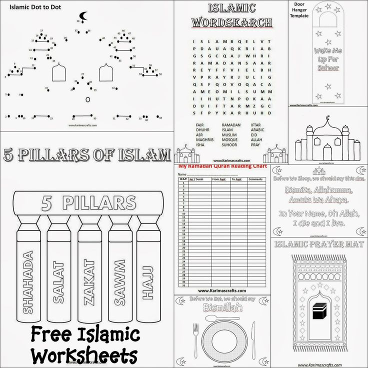 Coloring sheets: also in gmail as Ramadan coloring sheets. Karima's Crafts: Islamic Placemat and Worksheets - 30 Days of Ramadan Crafts