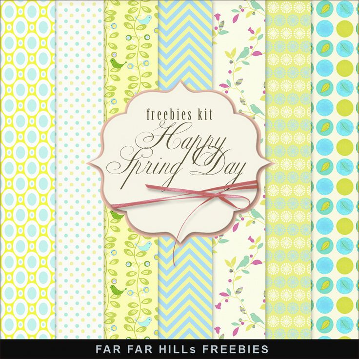 Free freebie printable background paper, patterned paper