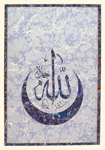 Allah(c.c) ebru sanatı ile