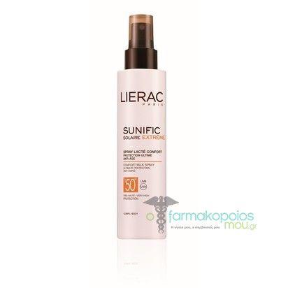 Lierac Sunific Extreme SPRAY LACTE CONFORT SPF 50+, 150 ml : Δροσερό σπρέι για το σώμα, άνετο και διακριτικό, που δεν αφήνει λευκά ίχνη, Απόλυτη Προστασία & Αντιγήρανση.