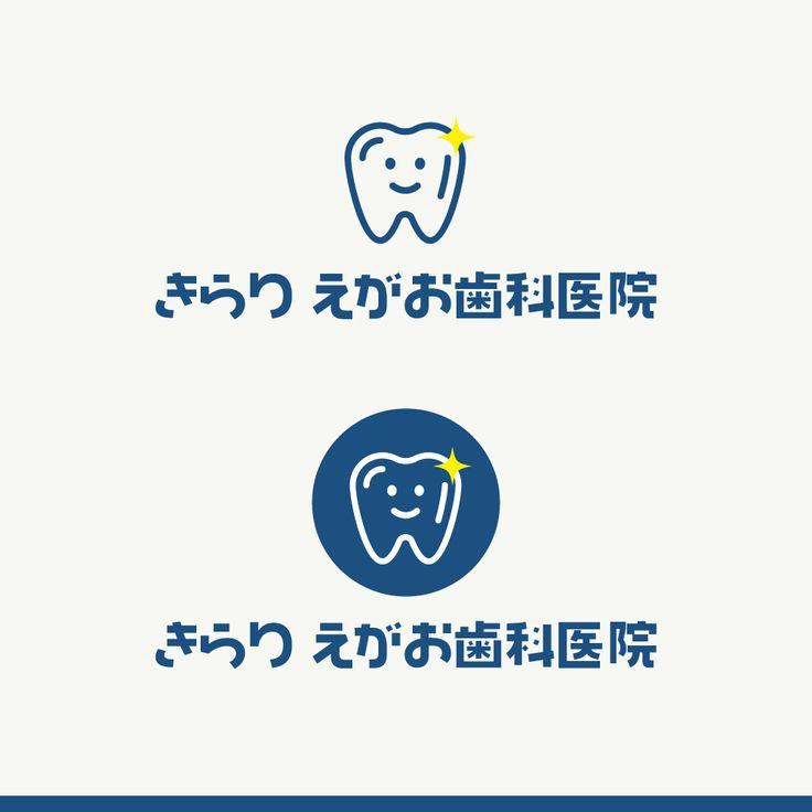 Kirari Egao dental clinic on Behance