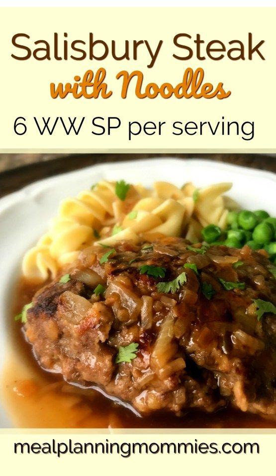 Salisbury Steak and Noodles - 6 Weight Watchers smart points per serving - Meal Planning Mommies
