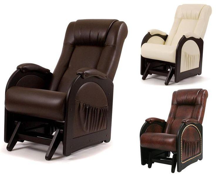 Кресла - качалки: гляйдер - Дом, мебель, интерьер и элементы декора - Москва - Россия