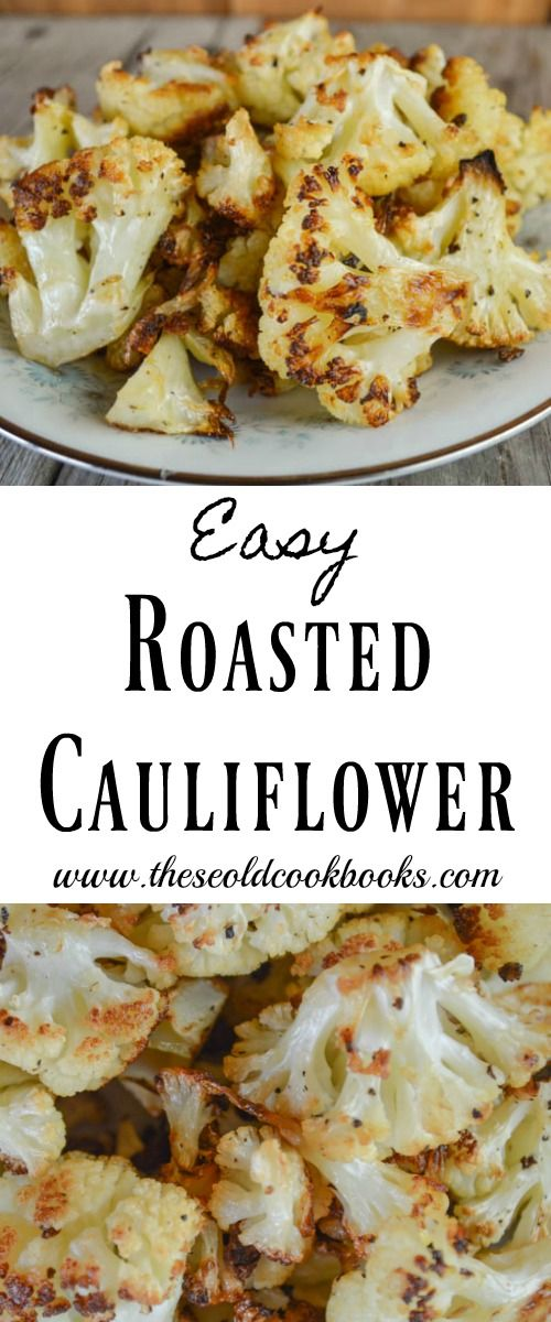 Sometimes we all just need an easy side dish that is really quick to make, and this Easy Roasted Cauliflower fits the bill perfectly.