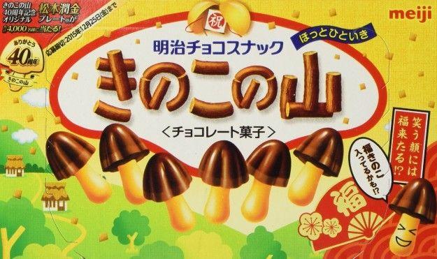 Addicting mushroom-shaped chocolate snacks from Japan.