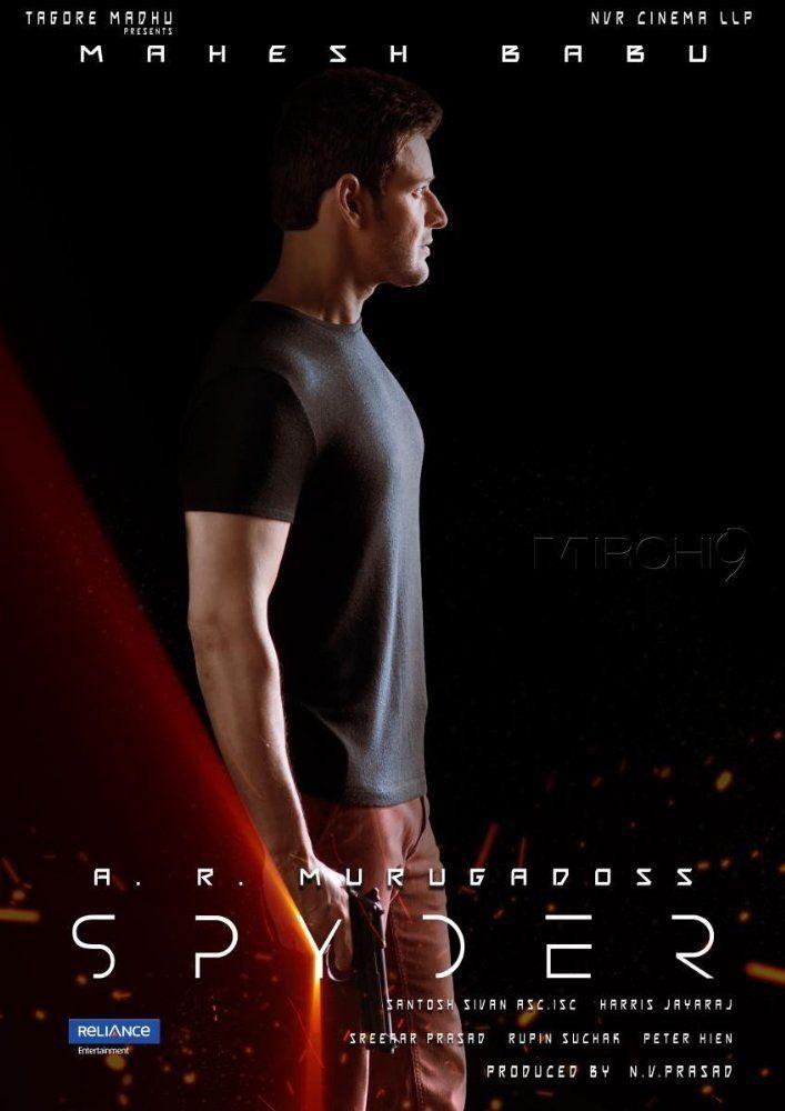 Bengali Movie Ek Stree Download Free