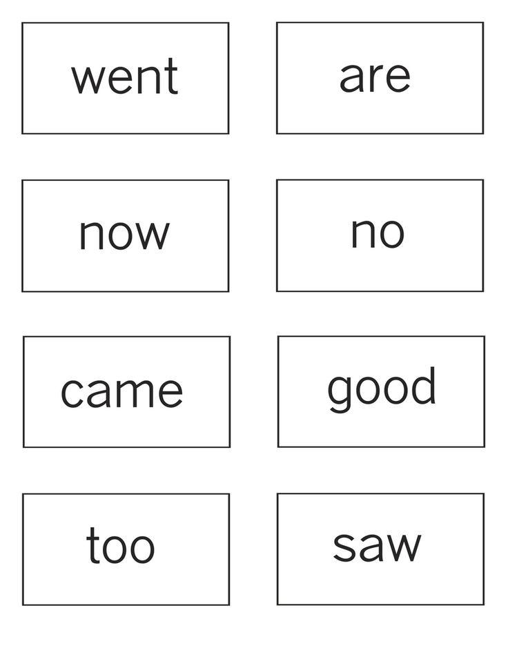 sight words page 7.jpg - Box