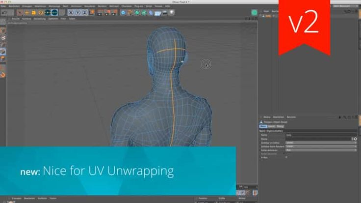 Maxon Cinema 4D: Devert AdvancedLoopSelection v2 Plugin