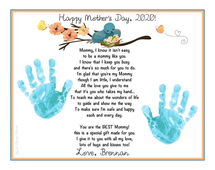 A Mommy Like You Handprints Poem Mother's Day Gift for ...