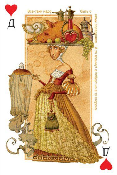 Иллюстрации Ольги Попугаевой и Дмитрия Непомнящего