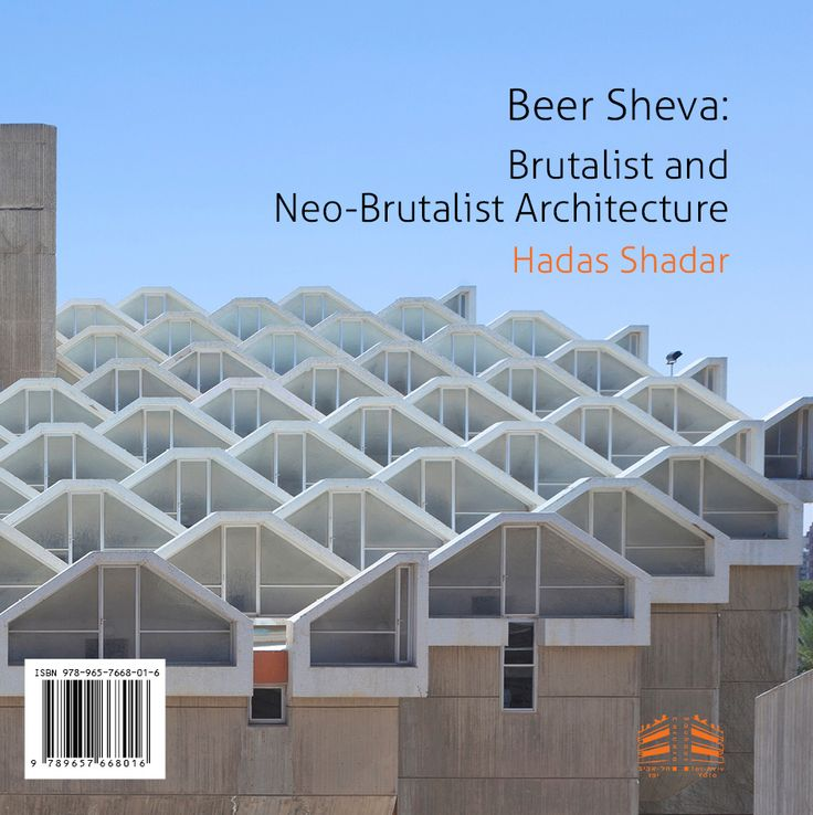 Beu0027er Sheva Brutalist and Neo Brutalist Architecture By