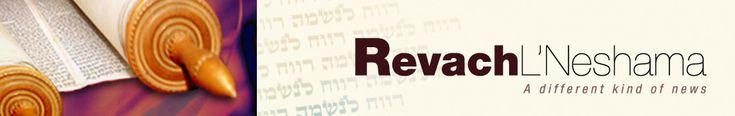 Torah Online - Parsha, Daf Yomi, Halacha, Perek Shira, Stories - Revach