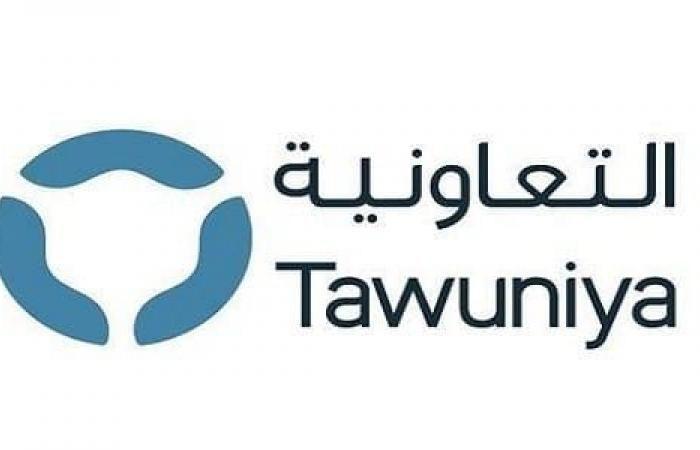 وظائف وظيفة تنفيذي المبيعات عبر الهاتف للنساء في شركة التعاونية للتأمين بجدة والدمام Tech Company Logos Company Logo Vimeo Logo