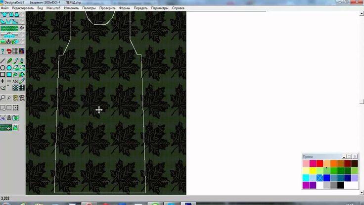 Наложение выкройки на узор в программе дк7.Это короткий ролик из основного ,подробного мастер класса по созданию картин в прграмме дк7.
