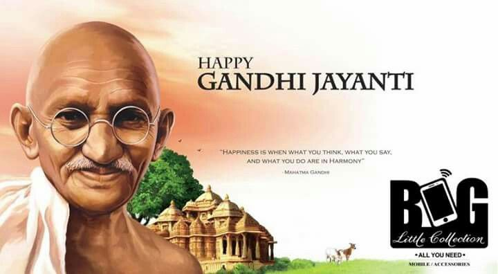 Its Oct 2, Birthday of Mahatma gandhi. One of the Greatest ever born in India. Let's salute the great Soul. Jai Hind. HAPPY GANDHI JAYANTHI