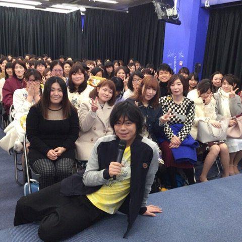 浪川 大輔 - Daisuke Namikawa event Feb 26, 2017