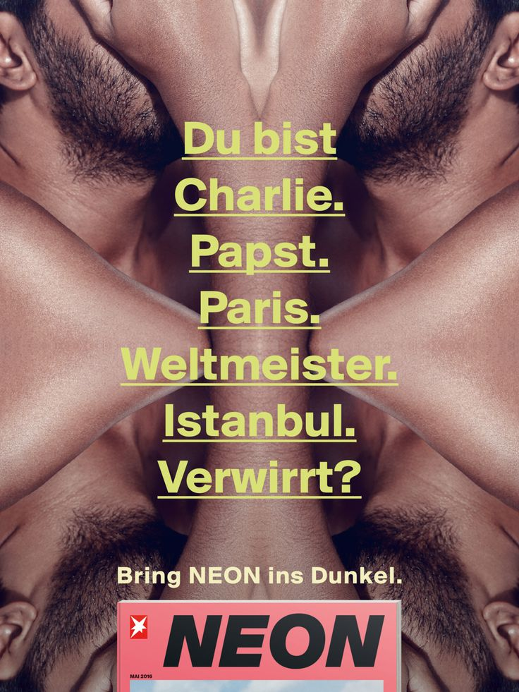 Read more: https://www.luerzersarchive.com/en/magazine/print-detail/gruner--jahr-63645.html Gruner + Jahr You are Charlie. Pope. Paris. World Champion. Istanbul. Confused? Campaign for a German magazine targeting readers aged 20 to 35. Tags: Gruner + Jahr,Jens Theil,Matthias Erb,Supermoon, Hamburg,Anissa Carrington,Caroline Ellert,David Daub