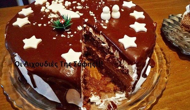 » Η Τούρτα των Χριστουγέννων», από την Σόφη Τσιώπου και τις Λιχουδιές της Σόφης!