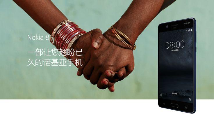 Le Nokia 8 officialisé par erreur sur le site du constructeur - http://www.frandroid.com/marques/nokia/449625_le-nokia-8-officialise-par-erreur-sur-le-site-du-constructeur  #Marques, #Nokia, #Produits, #Smartphones