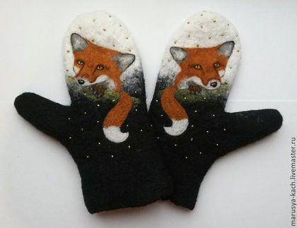 Для Ирины - варежки,лиса,шерсть. Fox mittens.