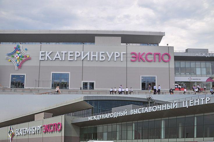 Мы все с нетерпением ждем, что нам покажет главная промышленная  выставка — «Иннопром 2017», которая пройдет в Екатеринбурге с 10-13 июля 2017 года.