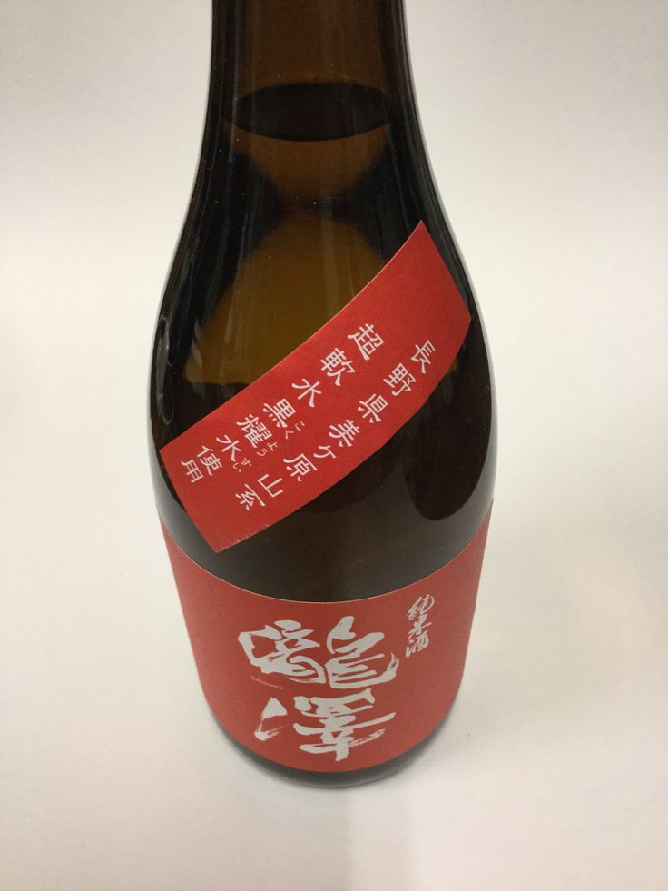 長野県の地酒 お米らしい膨らみがしっかり楽しめる
