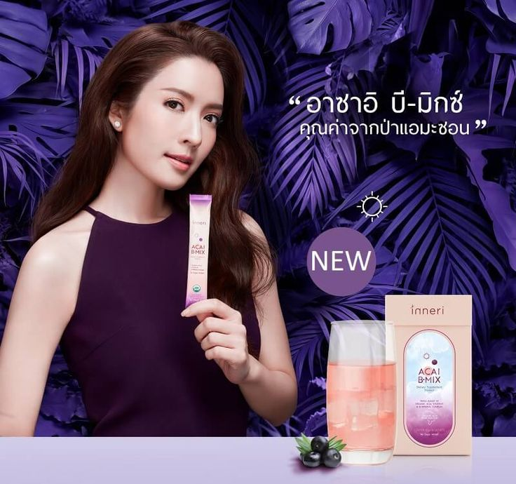 CHAME 1 Day Fiber - Thailand Best Selling Products