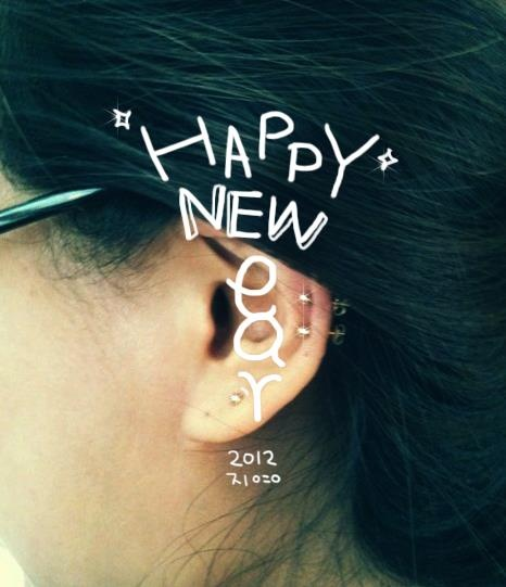 Ji Young : Happy New EAR 2012.   The Year 2012 Will Be Full of Good News!
