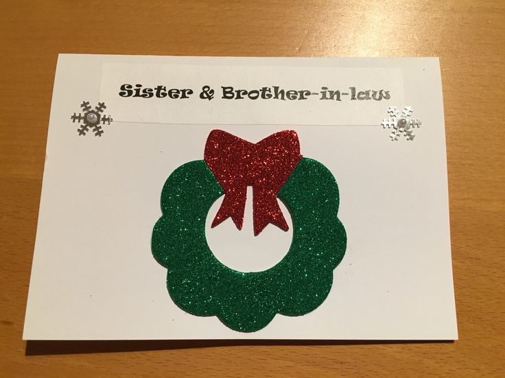 Handmade Christmas card for my sister & brother in-law (2015)