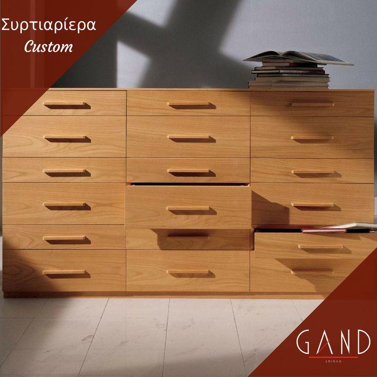 Ξέρουμε πολύ καλά πως σε κάθε σπίτι χρειάζεται μια συρταριέρα με πολλά συρτάρια ώστε να μπορείτε άνετα να τακτοποιείτε τα ρούχα και τα αξεσουάρ σας. Γι΄αυτό ακριβώς κατασκευάσαμε τη συρταριέρα Custom! http://bit.ly/2i0LC93 #Gand #EpiplaGand